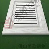 河北欧式橱柜门板铝型材生产厂家