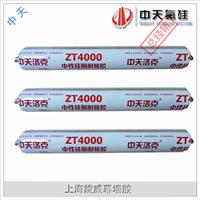 供应中天洛克ZT4000中性硅酮幕墙耐候胶