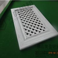 热转印欧式铝合金橱柜门铝材铝合金瓷砖橱柜