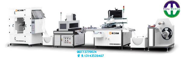 供应全自动卷对卷丝印机不干胶卷料印刷