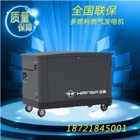 上海10千瓦汽油发电机厂家