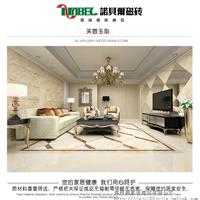 郑州瓷砖 选砖就选诺贝尔瓷砖 家庭装修