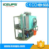 供应工业管冰机,大型工业管冰机