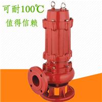 供应耐高温抽水泵 洗衣房 耐高温抽水泵