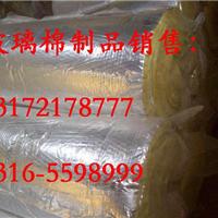 武汉市【保温玻璃棉卷毡】含运费-价格、