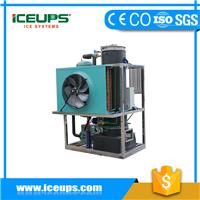 供应大型管冰机,小型管冰机