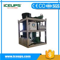 供应商业管冰机,大型管冰机,食品管冰机