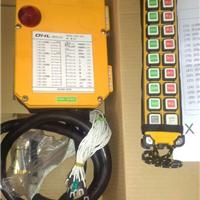 厂家南京帝淮20路20点位20键架桥机遥控器