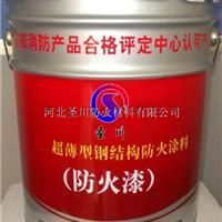 贵州薄型钢结构防火涂料每吨价格是多少