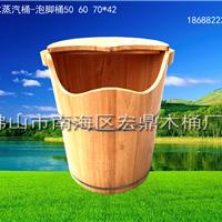 橡木泡脚桶,香柏木蒸汽桶,杉木泡脚桶