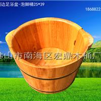 进口橡木足浴盆,蒸汽桶,泡脚桶,杉木泡脚桶,