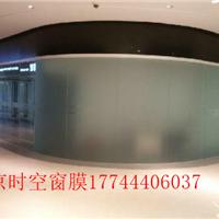 北京时空窗膜家居科技有限公司