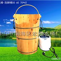 香柏木蒸汽桶,进口橡木蒸汽桶,杉木泡脚桶