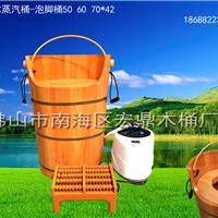 橡木蒸汽桶,,香柏木蒸汽桶,杉木泡脚桶