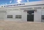 济宁市嘉诺环保节能设备有限公司