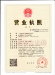 上海楹点检测设备有限公司