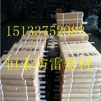新疆非金属接地模块施工用量-方形接地模块
