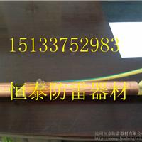供应防腐型石墨降阻剂的标准组成