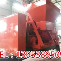 重庆市细石砂浆混凝土泵_机械资源整合