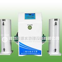 供应HLT-800二氧化氯发生器厂家落地价格