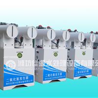 供应HLT-600二氧化氯发生器落地价格