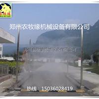 养殖场门口专用车辆进出消毒通道设备