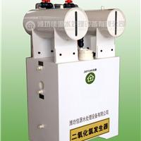 供应HB-2500二氧化氯发生器消毒设备