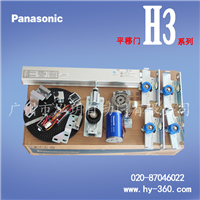 松下H3型自动门 平移电动门 感应门价格
