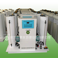 GYF-J200二氧化氯发生器
