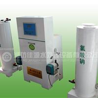 供应300g/h二氧化氯发生器生产厂家价格