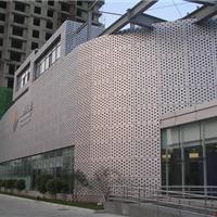 厂家供应铝单板幕墙