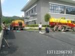 东莞市翔洁环卫清洁服务有限公司