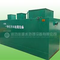 肛肠病医院污水处理设备规格型号