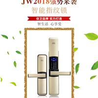 湖南安铭智能家居科技有限公司