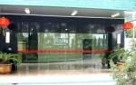 上海著跃机电科技有限公司