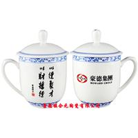定制单位礼品陶瓷杯子 陶瓷茶杯