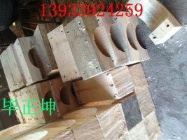 空调水管木托48型