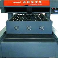供应自动送料激光刀模切割机