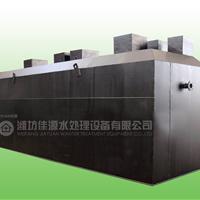供应小型医院污水处理设备技术指导