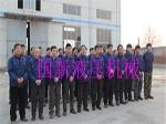 东光国新液压机械制造有限公司