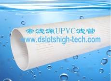供应UPVC深水井降水管