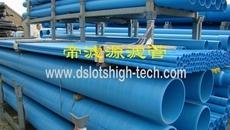 供应UPVC水井滤管