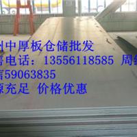 【广州钢板门】佛山钢板门价格清远钢板门批发