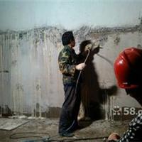 防水维修公司 济南防水公司 厨房漏水维修