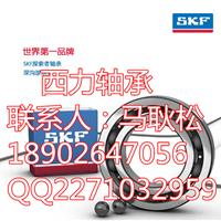 SKF轴承TMAS50-200原装斯凯孚代理