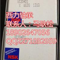 23044CC/C3W33 进口高精密SKF轴承