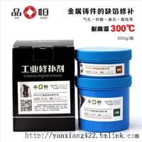 供应大颗粒管道渣浆泵耐磨修补剂