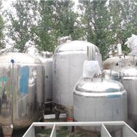 供应二手二维混合机,运动混合机厂家回收