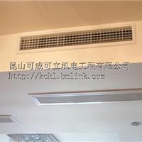 苏州中央空调吊顶尺寸是多少