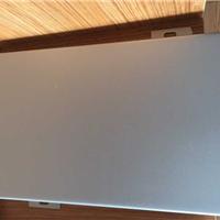 高端铝单板定制厂家-----杰晟宝